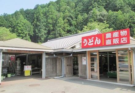 工芸村特産センターの写真