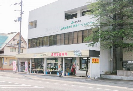 伊野直販所の写真