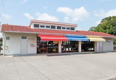 波介農産物直販所の写真