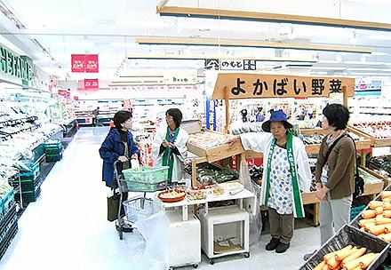 よかばい野菜出荷組合(イオンモール宇城店舗内)の写真