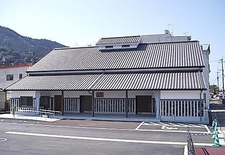 ひふみ館の写真