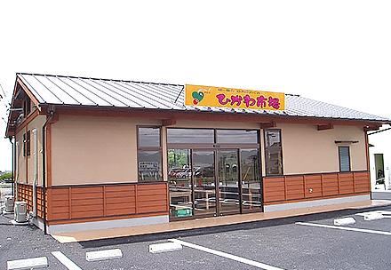 農産物直売所 ひかわ市場の写真