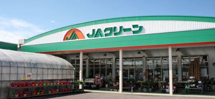 JA津安芸 JAグリーン津店の写真