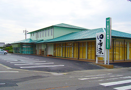 四季菜 大矢知店