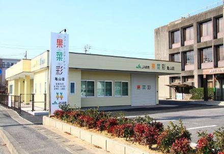 ファーマーズマーケット果菜彩 亀山店