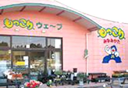 ヤマザキショップ JAみやぎ登米 西郷店