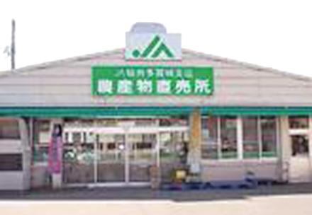 JA仙台農産物直売所 たなばたけ多賀城店