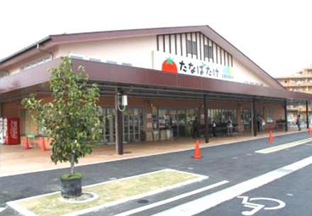 JA仙台農産物直売所 たなばたけ高砂店