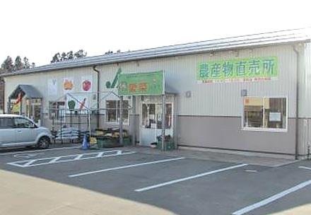 JA加美よつば農産物直売所 愛菜ハウス