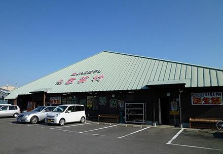 百笑村 大塚店