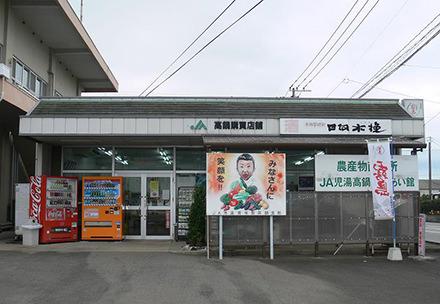 高鍋ふれあい館の写真