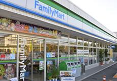 ファミリーマートJA大北会染店 JA直売コーナーの写真