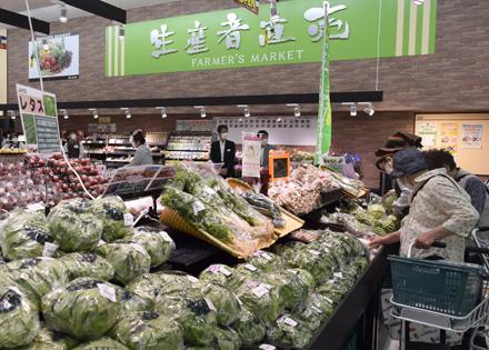 A・コープファーマーズ大町店の写真