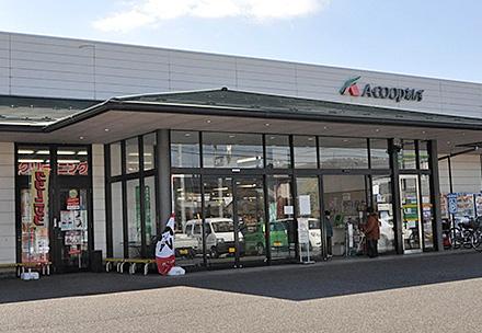 A・コープあんず店地物生産者直売所の写真