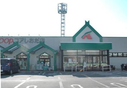 A・コープコアしおだ店  農産物直売所「愛菜館」の写真