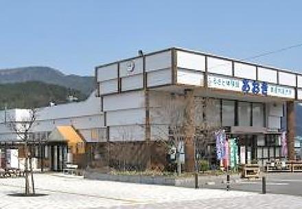 道の駅あおき「青木農産物直売所」の写真