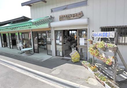 社支所農産物直売所の写真