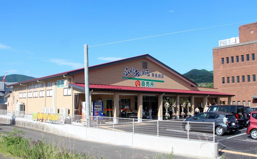 ふれあい市東長崎店の写真