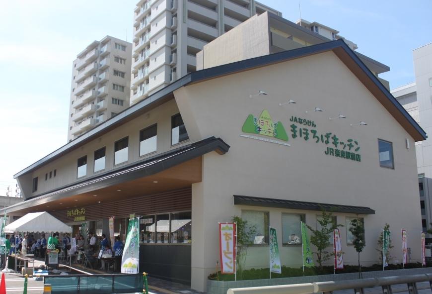 """ファーマーズマーケット""""まほろばキッチン""""JR奈良駅前店の写真"""