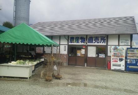 葛上農産物直売所の写真