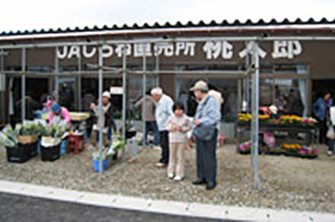 白根桃太郎直売所の写真