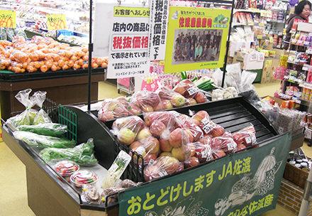JAエーコープ佐渡金井店の写真