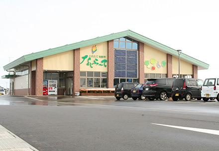 とれたて旬鮮市なじら~て関原店の写真