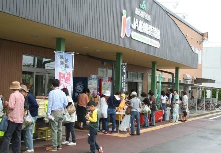 JA柏崎農産物直売所愛菜館