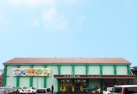 ふれあい市場 旬の館石垣店 の写真