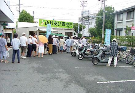 児島ふれあい青空市「こじま」の写真