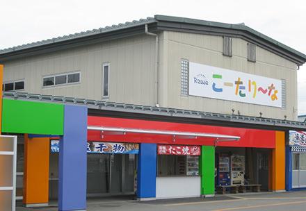 JA大阪泉州農産物直売所 Rizumie こーたり~な