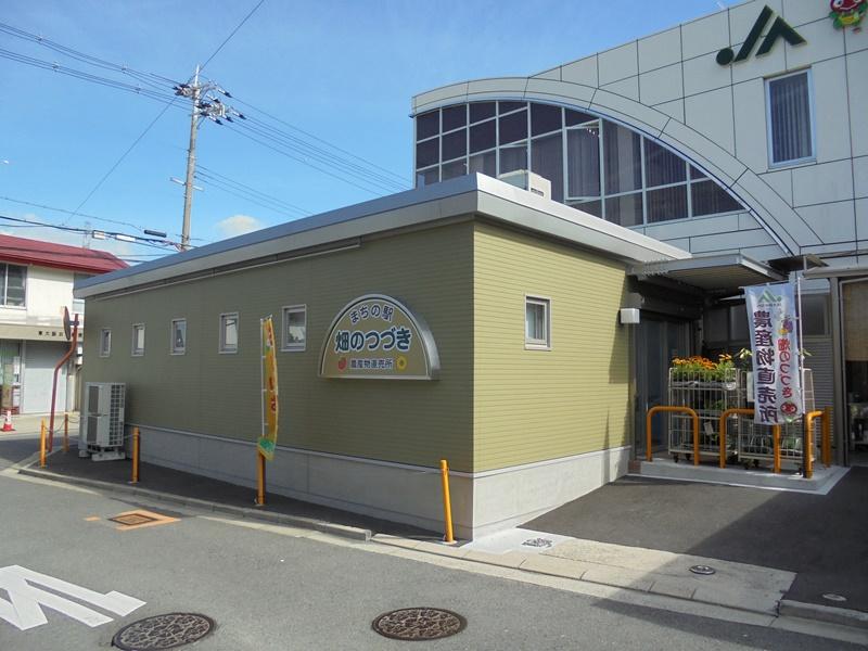 畑のつづき 東大阪店の写真