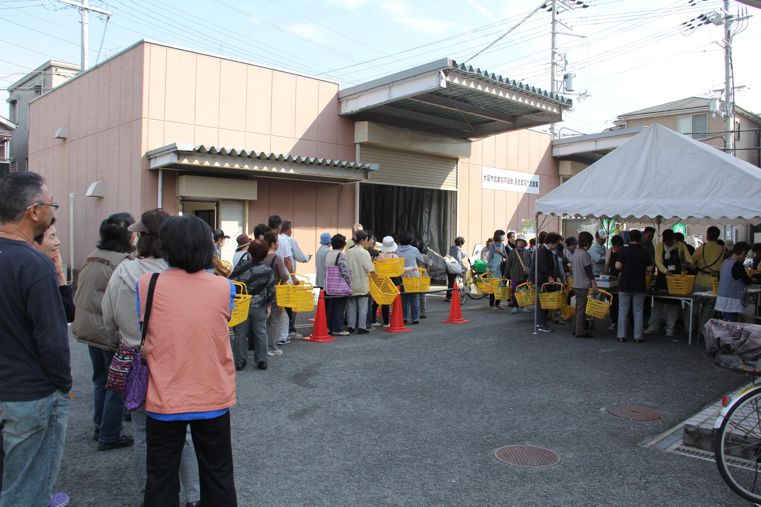 JA大阪市 六反朝市の写真