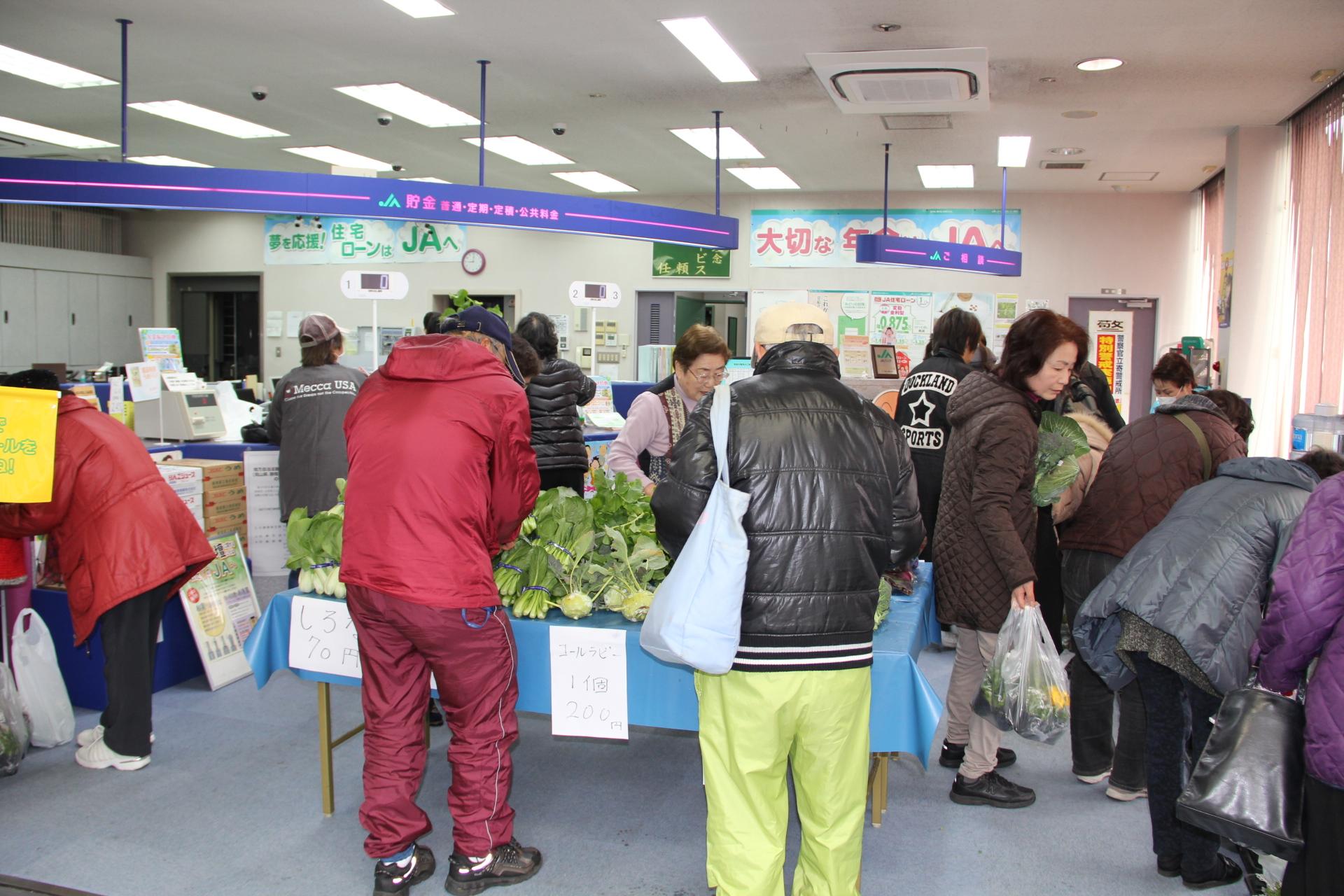 JA大阪市住吉支店 感謝日即売会の写真