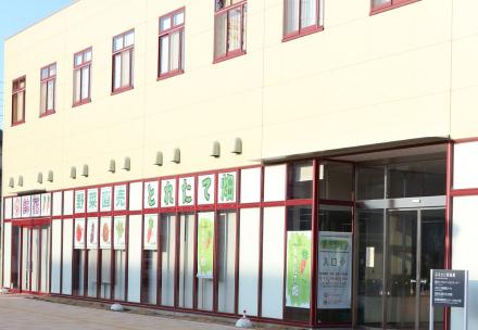 新座農産物直売センター(とれたて畑)の写真