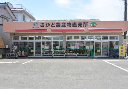 坂戸農産物直売所の写真