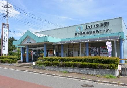 鶴ヶ島農産物直売センターの写真