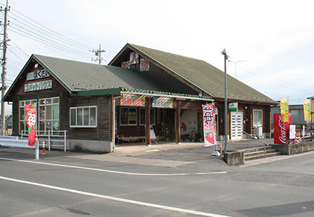 北川辺農産物直売所の写真
