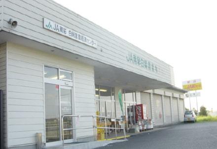 白岡直売所の写真