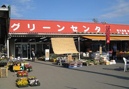 菖蒲グリーンセンターの写真