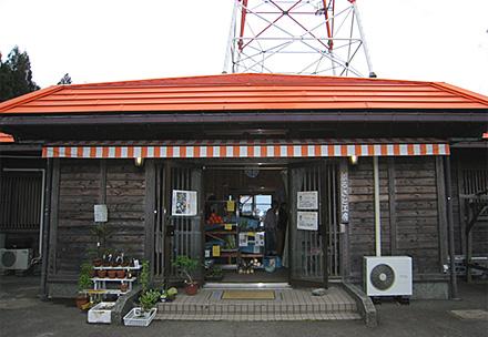 永源寺ふるさと市場