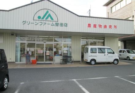 グリーンファーム堅田店