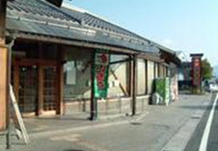 湖東味咲館の写真