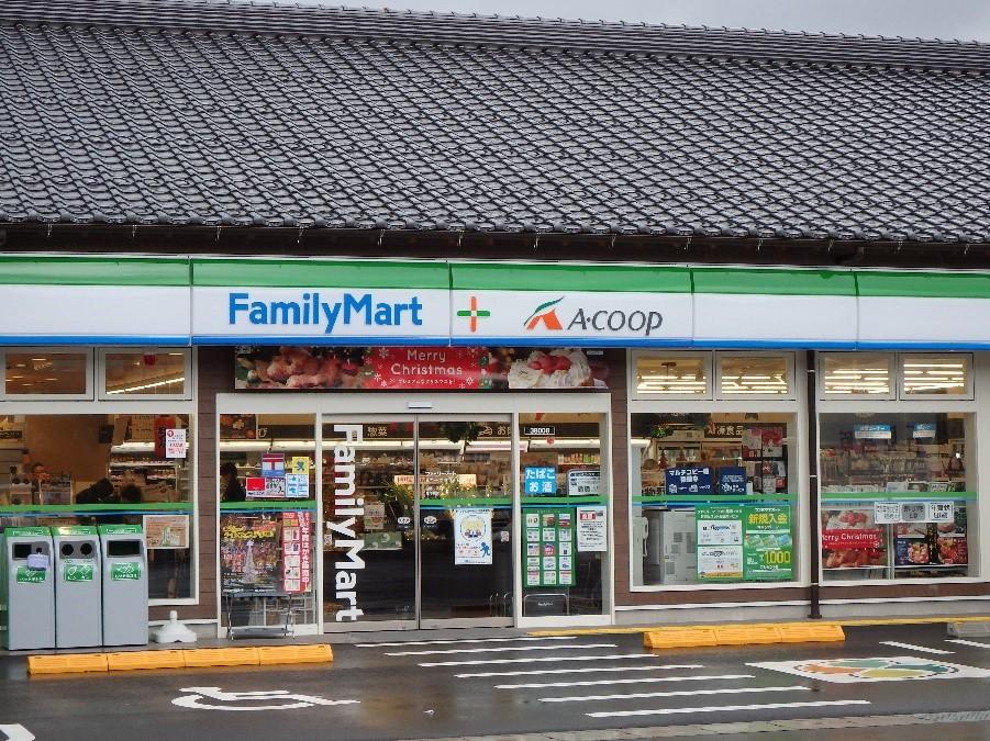 ファミリーマート+Aコープこうぶ店の写真
