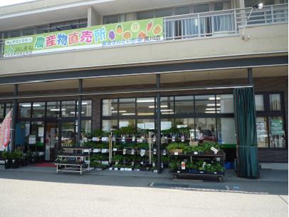 きんさい市場 黒川店