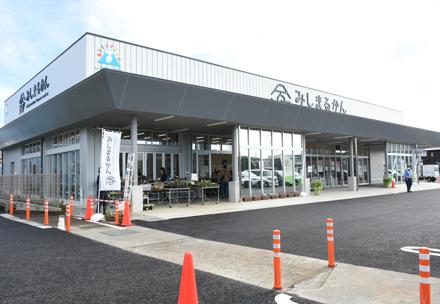 フレッシュ錦田店の写真