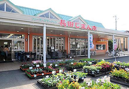 長田じまん市の写真