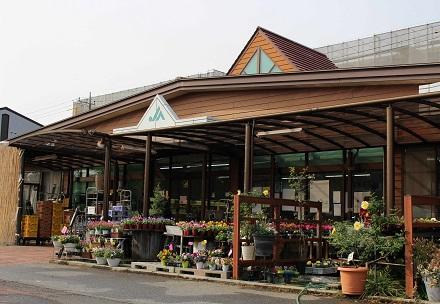 南河内グリーンセンターの写真
