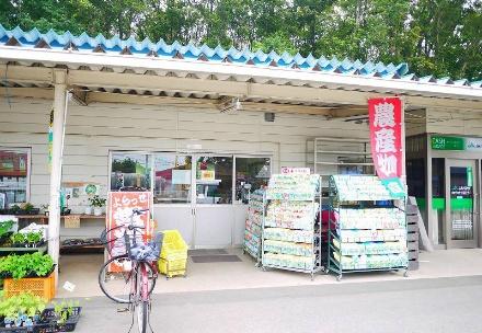 よらっせ桑農産物直売所の写真