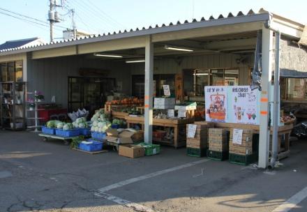 四季彩農産物直売所の写真